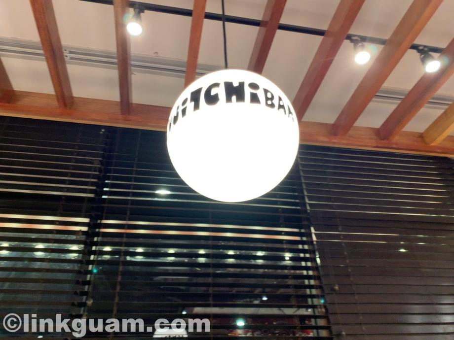 グアム ディナー ランチ ラーメン 藤一番 グルメ guam noodle fuji ichiban