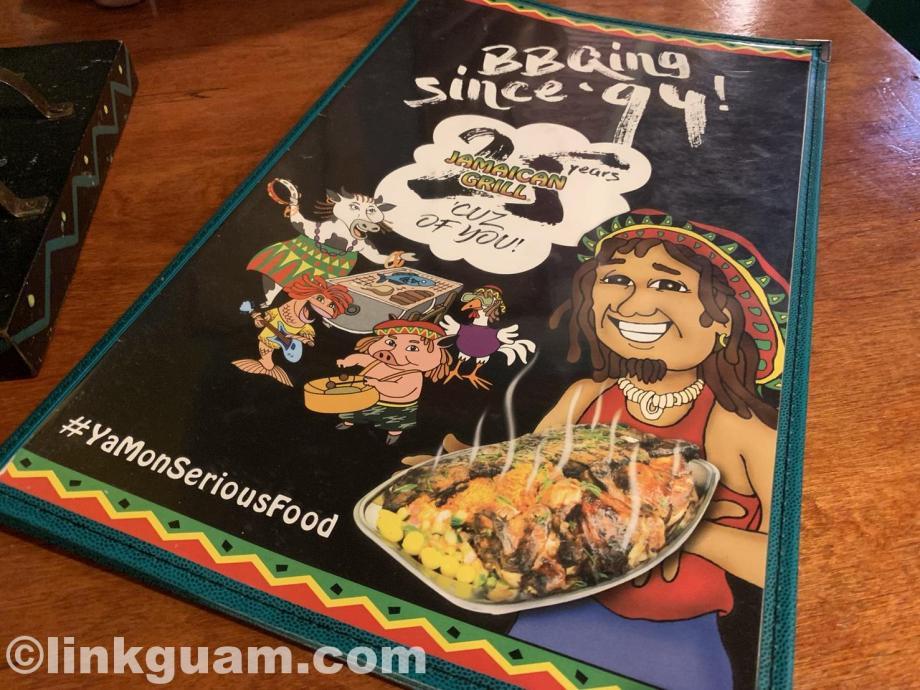 グアム レストラン ジャマイカン グリル BBQ guam jamaican grill