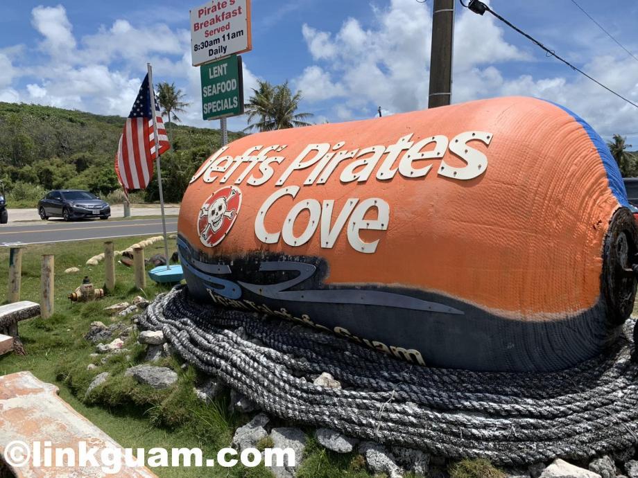 グアム レストラン 海沿い ジェフズ パイレーツ 괌 레스토랑 제프