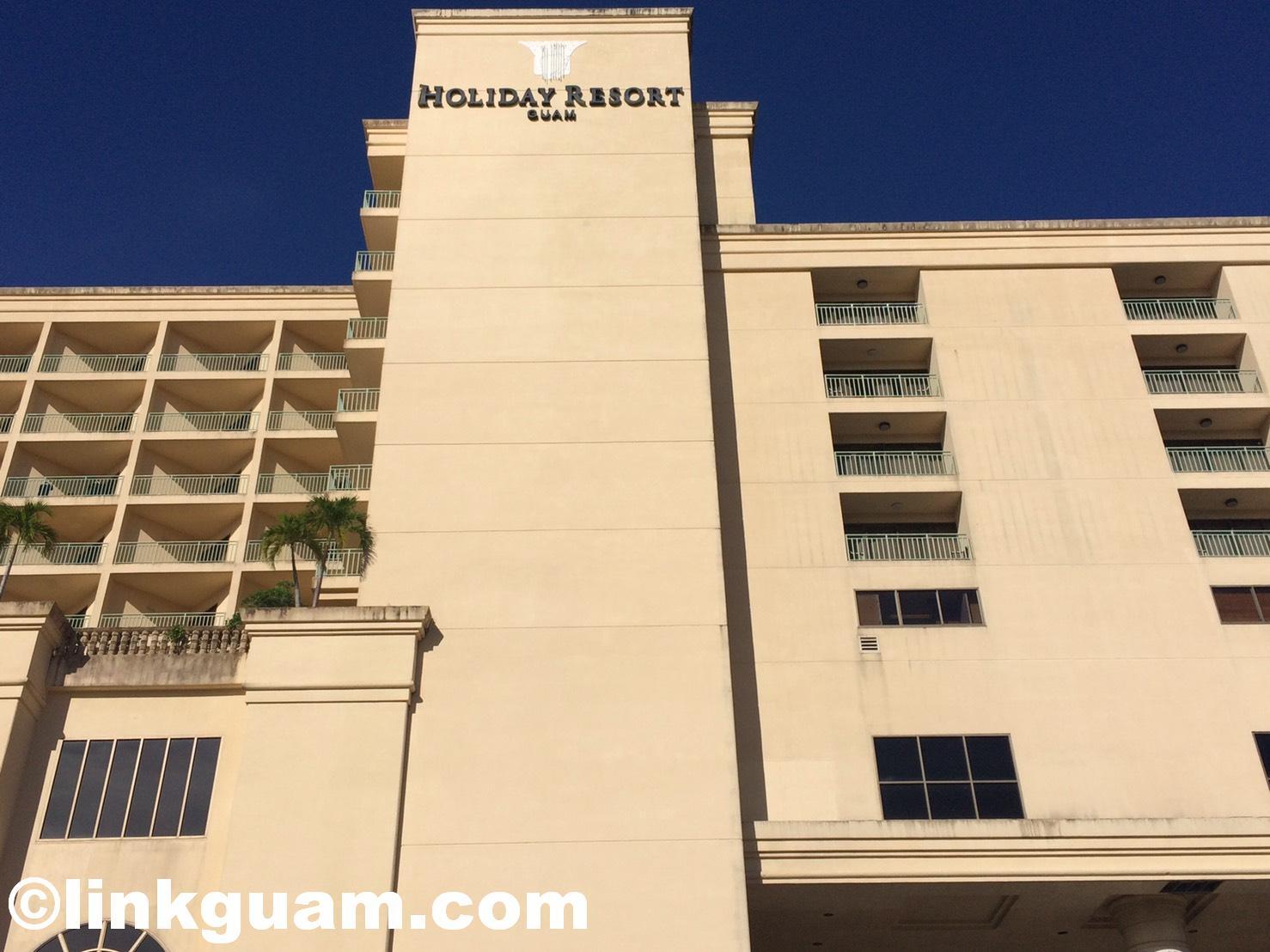 グアム ホテル ホリデイリゾート レストラン ビーチ ホリデイ予約 安い 子連れ 家族 guam holiday resort beach
