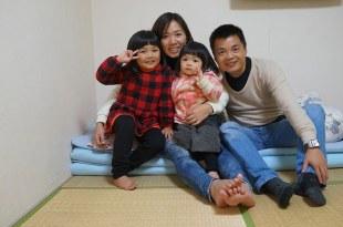 【親子遊】沖繩~平價又舒適的三和莊民宿!