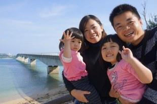 【親子遊】沖繩~好多遊樂設施跟長滑梯的中城公園唷!