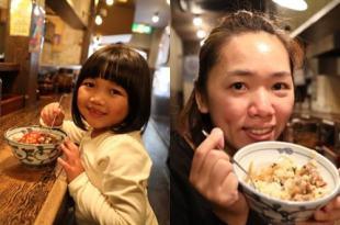 【親子遊】上野~方便快速又好吃的東京牛丼牛の力!