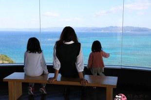 【親子遊】沖繩~古宇利Ocean Tower