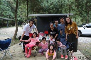 【親子遊】第五十三露~4/8-4/9晴.南庄~群樹環繞的悠逗露營區