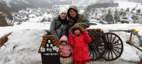 【親子遊】名古屋白川~美的要命的白雪童話合掌村