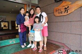 【親子遊】大阪~城崎溫泉-一泊二食超道地的芹旅宿