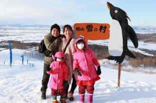 【親子遊】北海道~雪の村玩香蕉船+旭川動物園號