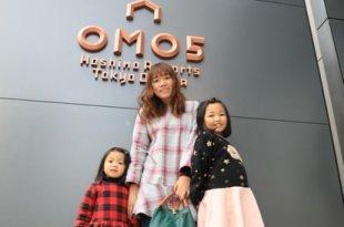 【親子遊】東京~星野集團OMO5 東京大塚(8Y&5Y)