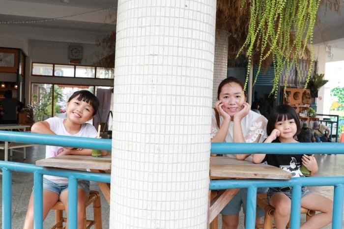 【親子遊】竹山~竹青庭人文空間餐廳/小日子咖啡(10Y&7Y)