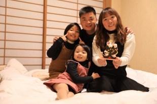 【親子遊】 大分~長湯温泉 かじか庵一泊二食(9Y&5Y)