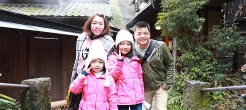 【親子遊】九州~黑川溫泉ふもと旅館一泊二食(9Y&6Y)