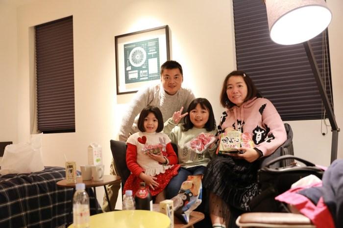 【親子遊】九州~THE LIVELY飯店(9Y&6Y)文待補