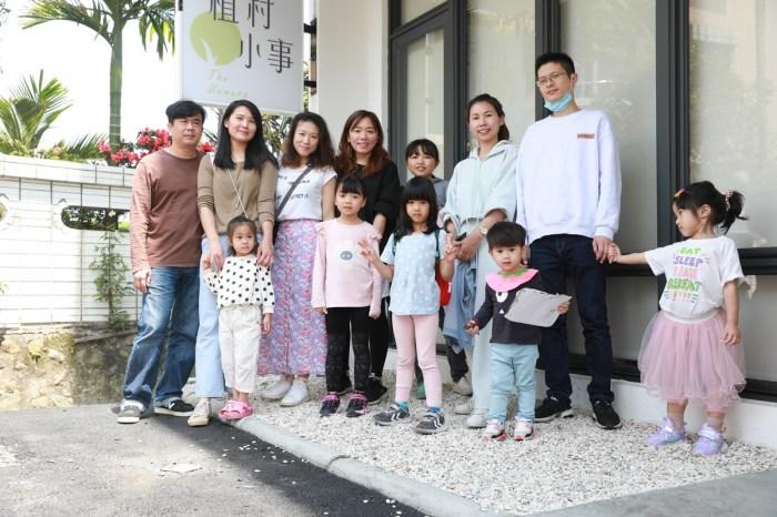【親子遊】宜蘭~植村小事包棟民宿(110/04/10)
