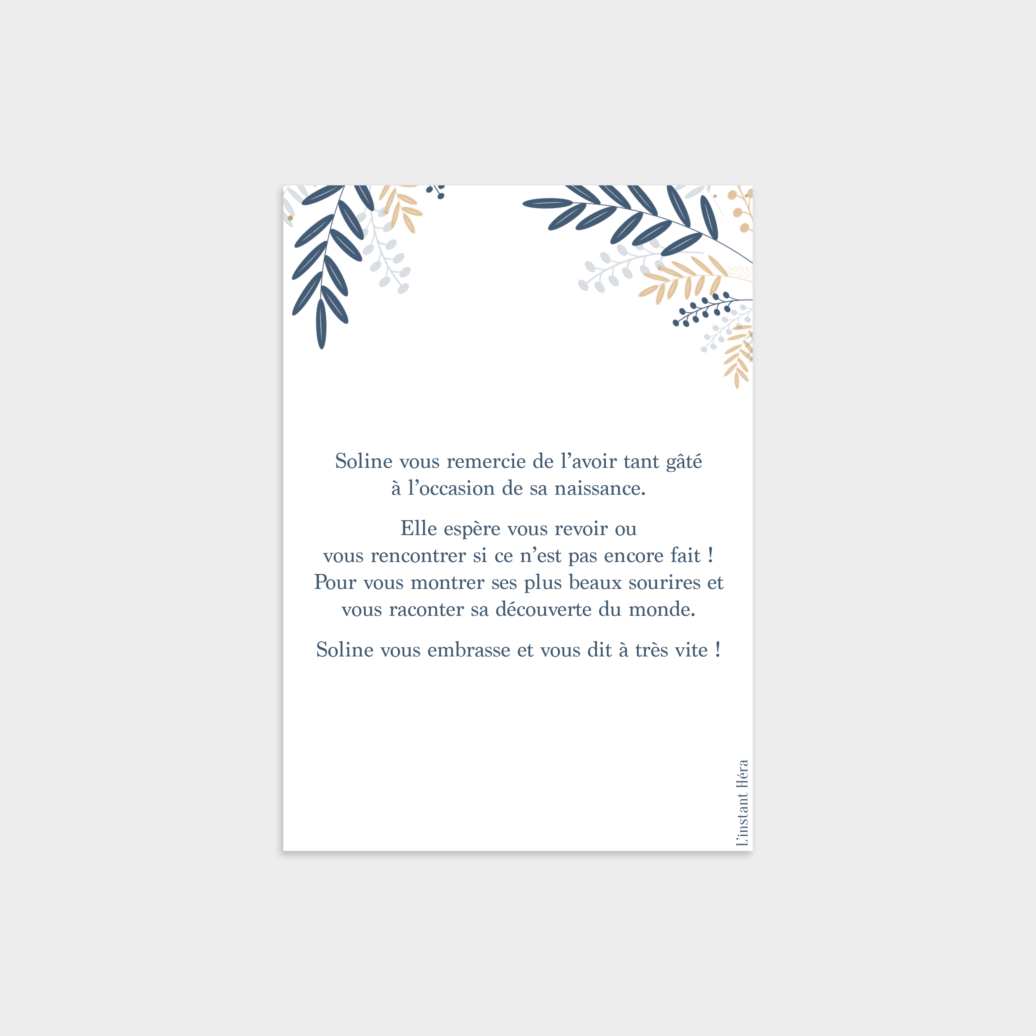 Carte de remerciement Ronde fleurie