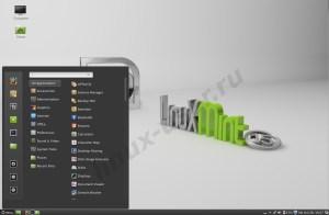 Linux Mint 15 создан для начинающих пользователей