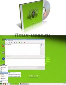 Чем Linux лучше? Да хотя бы тем, что Doctor web взял на вооружение имеющиеся технологии Linux
