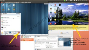 whonix virtualbox