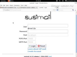 Susimail для анонимной отправки почты в iprediaos