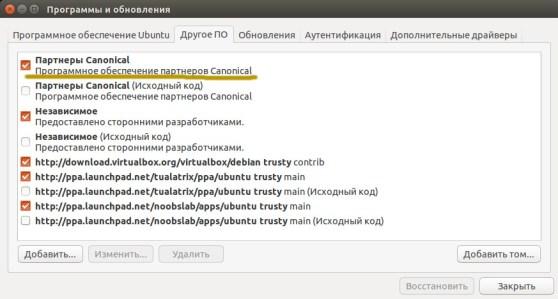 Включаем репозиторий от партнеров Canonical Skype Ubuntu 14.04