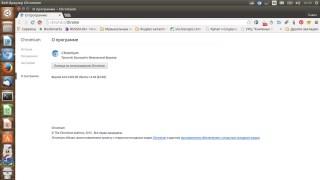 chromium - лучше браузера Google Chrome для Linux