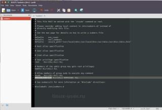 Как убрать пароль в Ubuntu