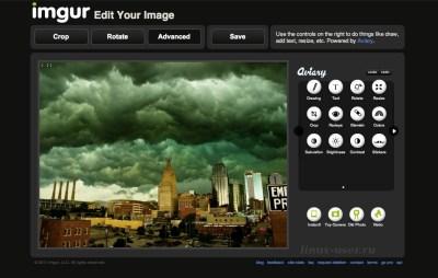 Imgur Screenshot - скриншот в Linux