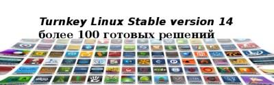 Turnkey Linux mediaserver-14