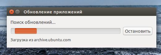 настройка Ubuntu 17.04