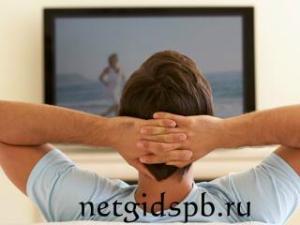 Преимущества поиска провайдеров интернета в СПб по адресу