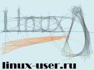Какие сильные стороны в ОС Линукс?