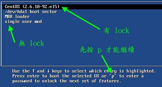 鳥哥的 Linux 私房菜 -- 開機關機流程與 Loader