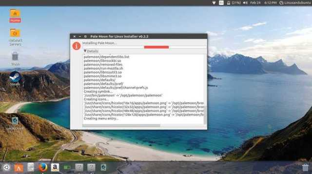 installation pale moon in linux