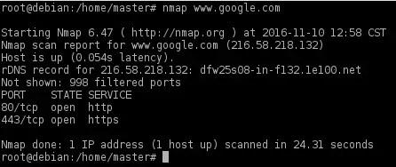 nmap scan host name