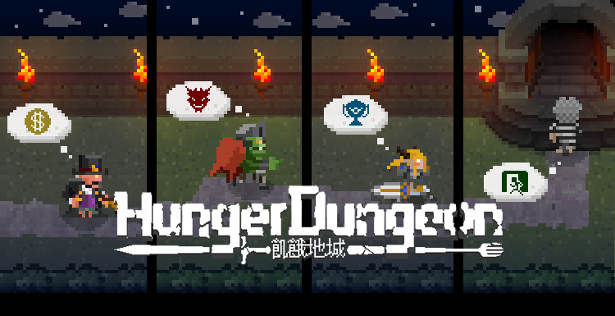Hunger Dungeon adventure releases Free-to-Play on Steam
