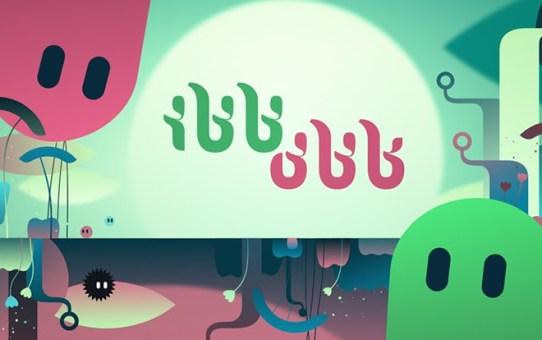 Ibb & obb x86 [Linux]