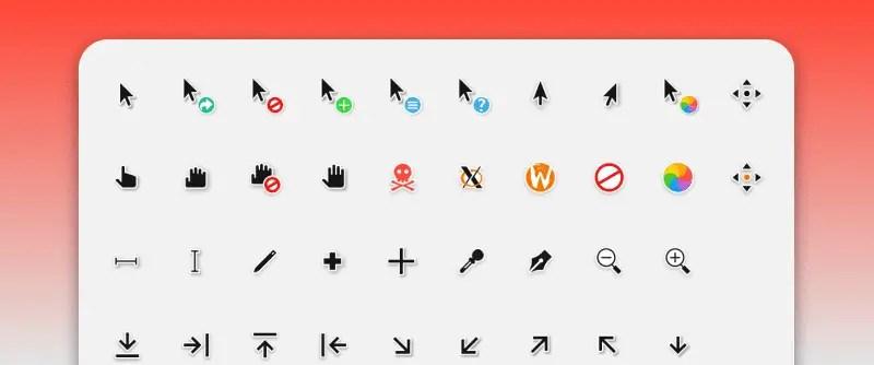 McMojave cursor theme