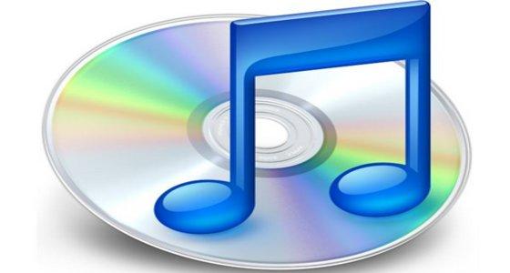 cantata-lettore-musicale-per-linux