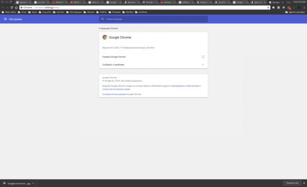 google chrome 64