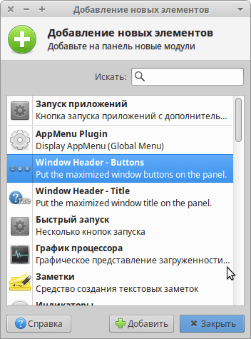 window header button