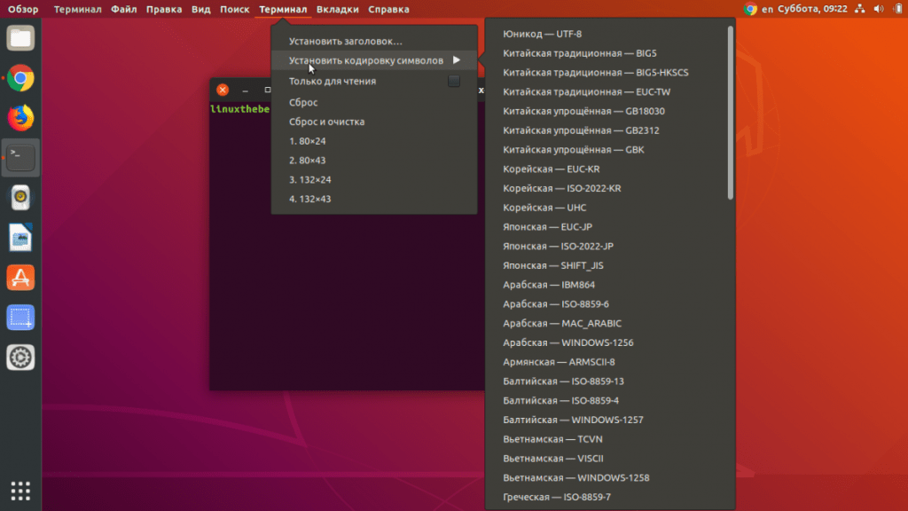 global menu ubuntu 18.04