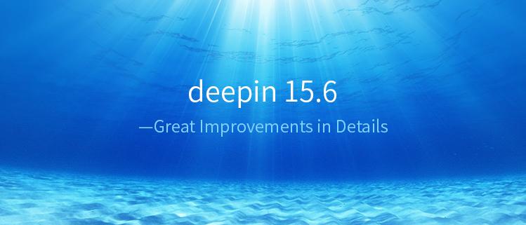 deepin 15.6
