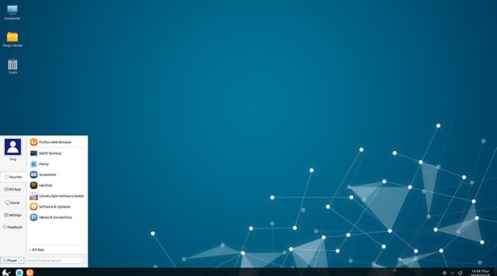 ubuntu kylin 18.10