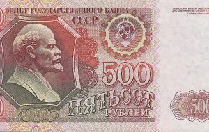 Crowdsourcing Bank notes from Russia (CCCP)