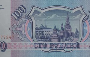 Russia Rubles - Artificial Intelligence and Self-sovereign Identity