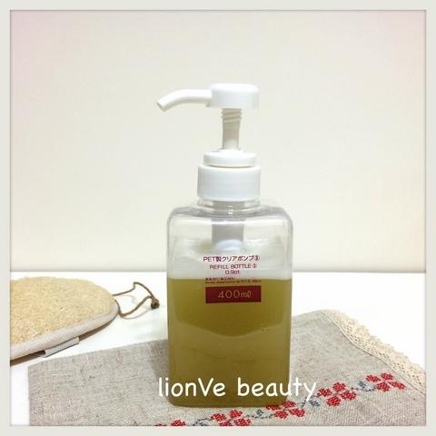 滋潤橄欖液體皂