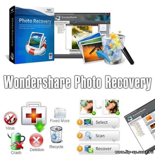 Recover My Files Data Recovery Software