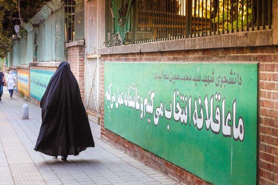 Iran-1-251_1200x800