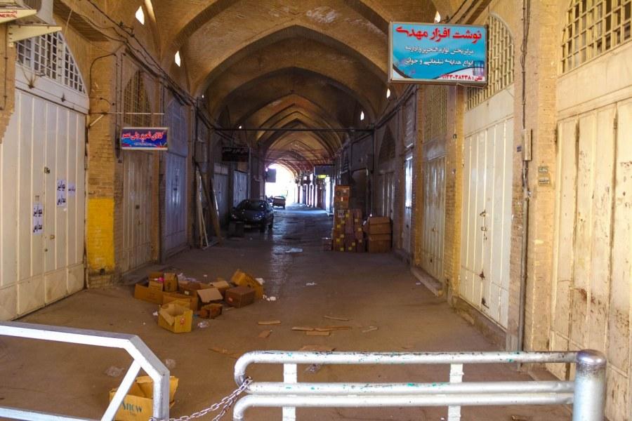 isfahan-part-2-9_1280x853
