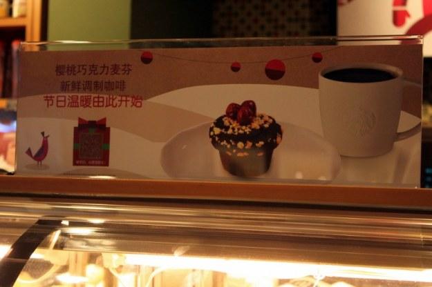 Beijing-2-Starbucks-1024x682